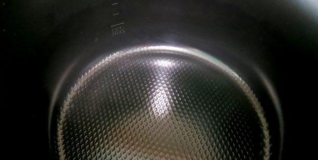 Breville Fast Slow Pro insert detail